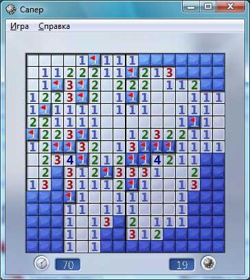 игра сапер скачать бесплатно для Windows 7 - фото 5