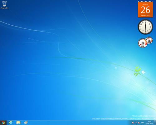 сканер доктор веб скачать бесплатно для windows 7 последняя версия