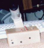 РУД (ручка управления двигателем)